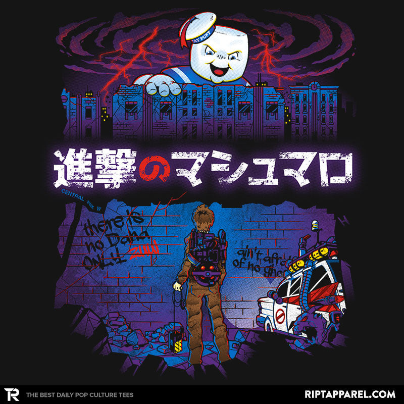 Attack on Marshmallow Exclusive - RIPT Apparel