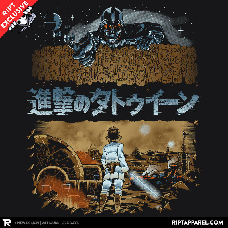 Attack on Tatooine - RIPT Apparel