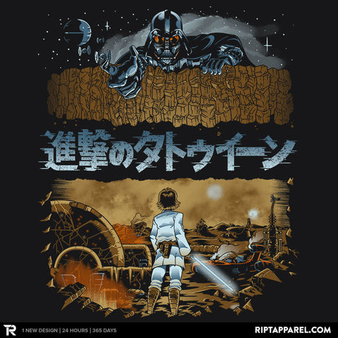 Attack on Tatooine Exclusive