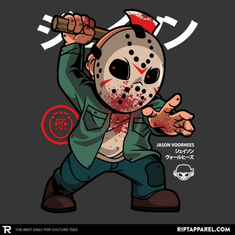 Is it Friday the 13th yet? - Collection Image - RIPT Apparel