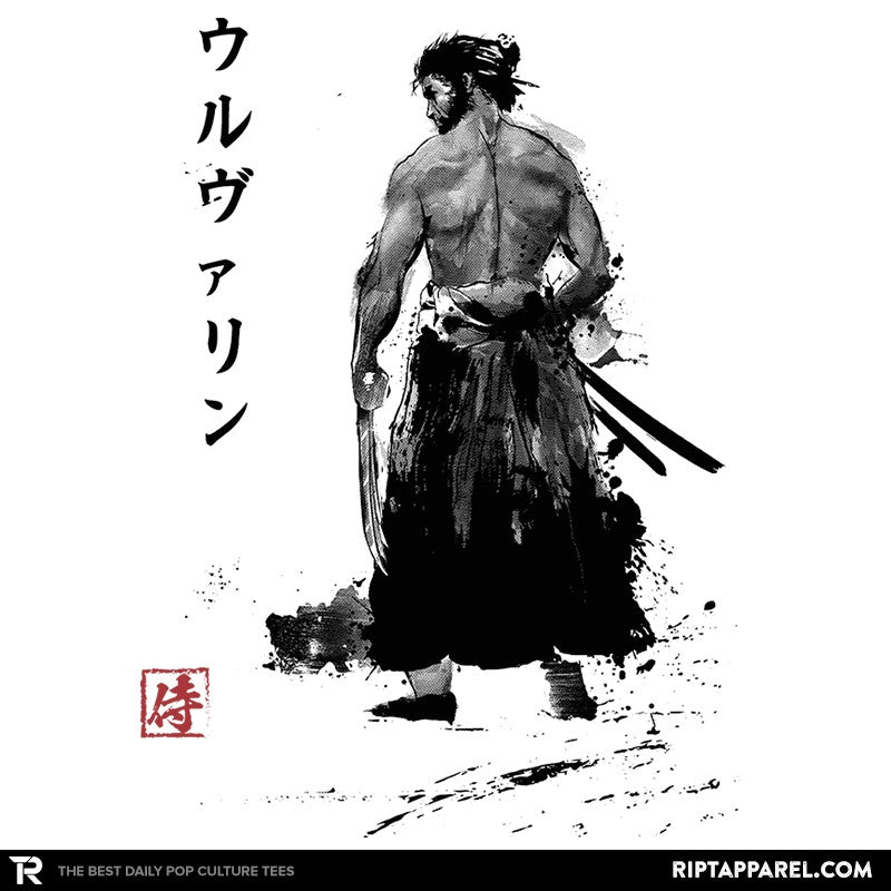 Immortal Samurai sumi-e - RIPT Apparel