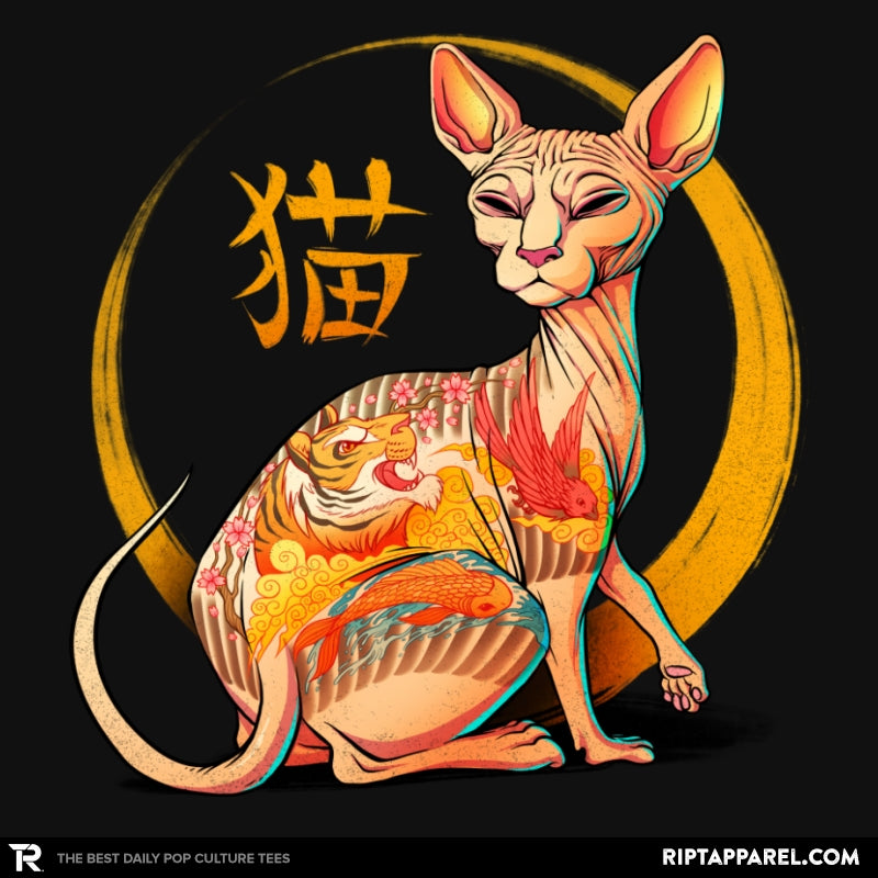 Yakuza Cat - Collection Image - RIPT Apparel
