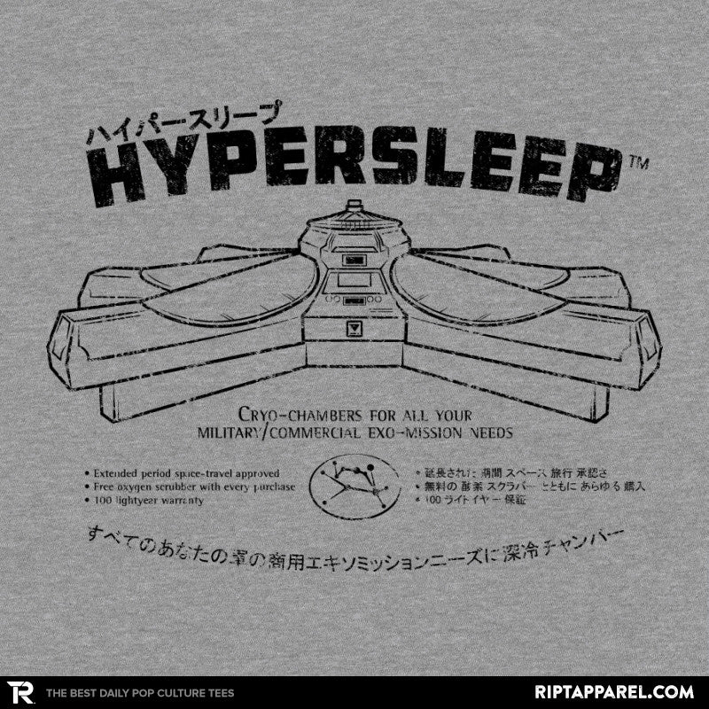 Hypersleep - Extraterrestrial Tees - Collection Image - RIPT Apparel