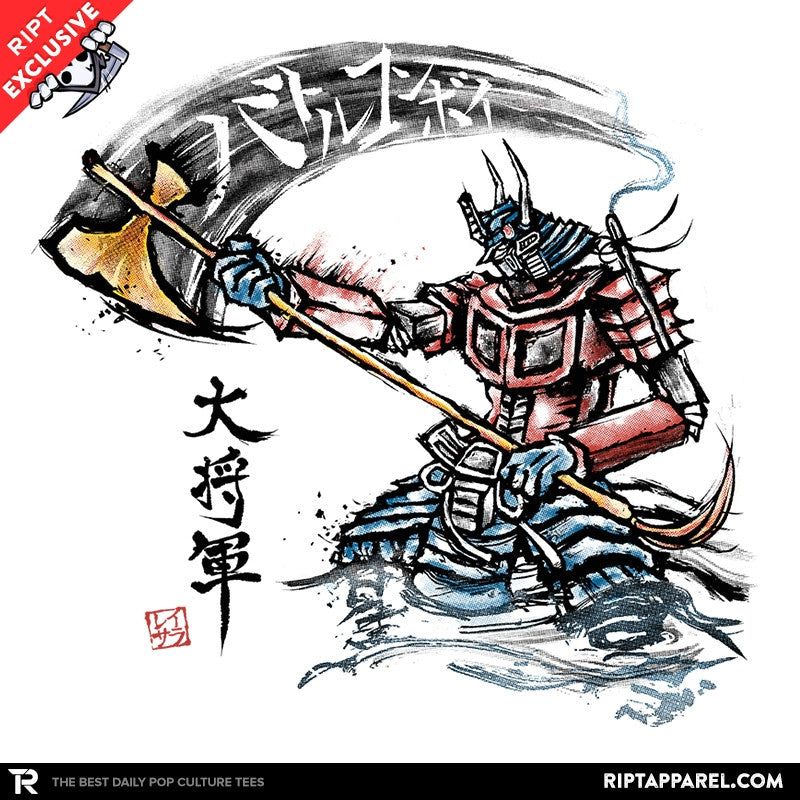 Shogun Prime Exclusive - Collection Image - RIPT Apparel