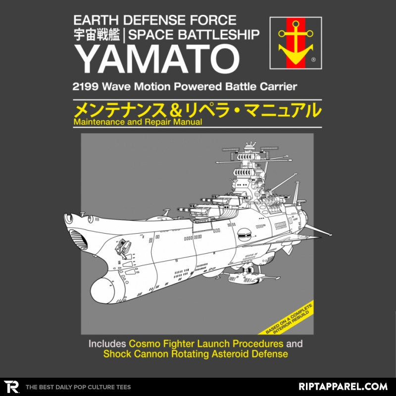 Yamato Repair Manual Exclusive - Anime History Lesson - Collection Image - RIPT Apparel