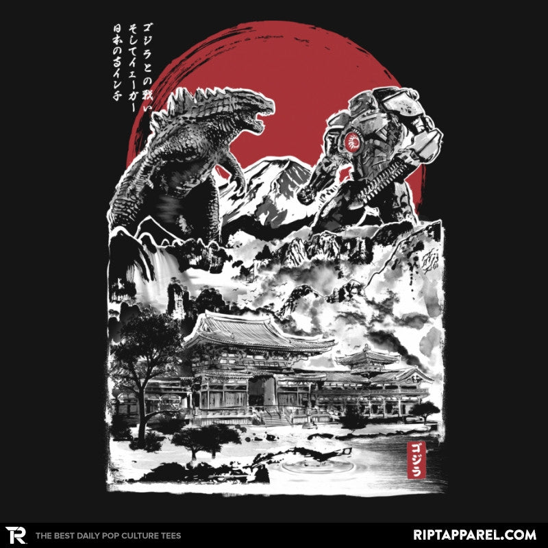 Attack on Japanese Temple - Collection Image - RIPT Apparel