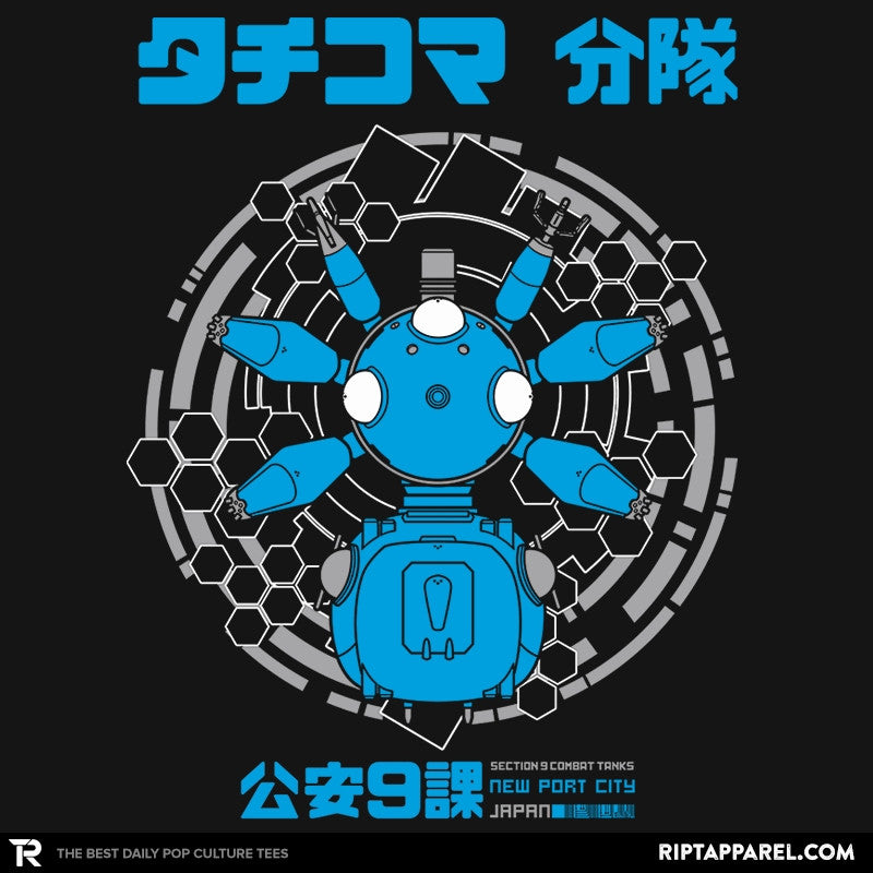 Tachikoma Squad - Collection Image - RIPT Apparel