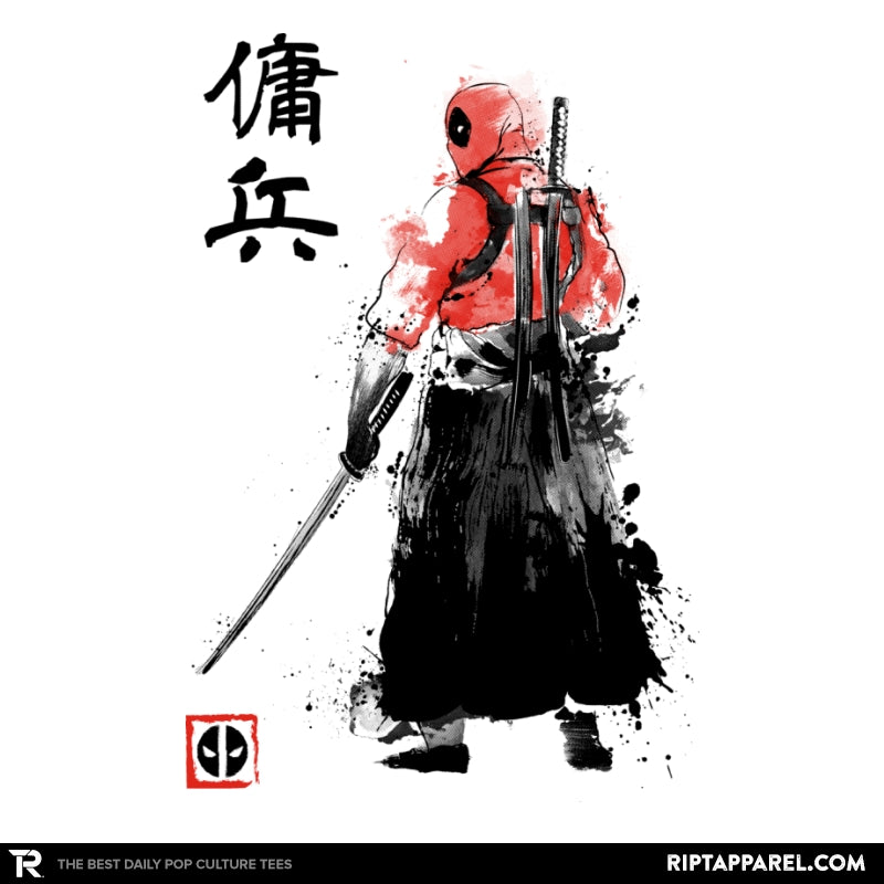 Ronin Mercenary Reprint - Collection Image - RIPT Apparel