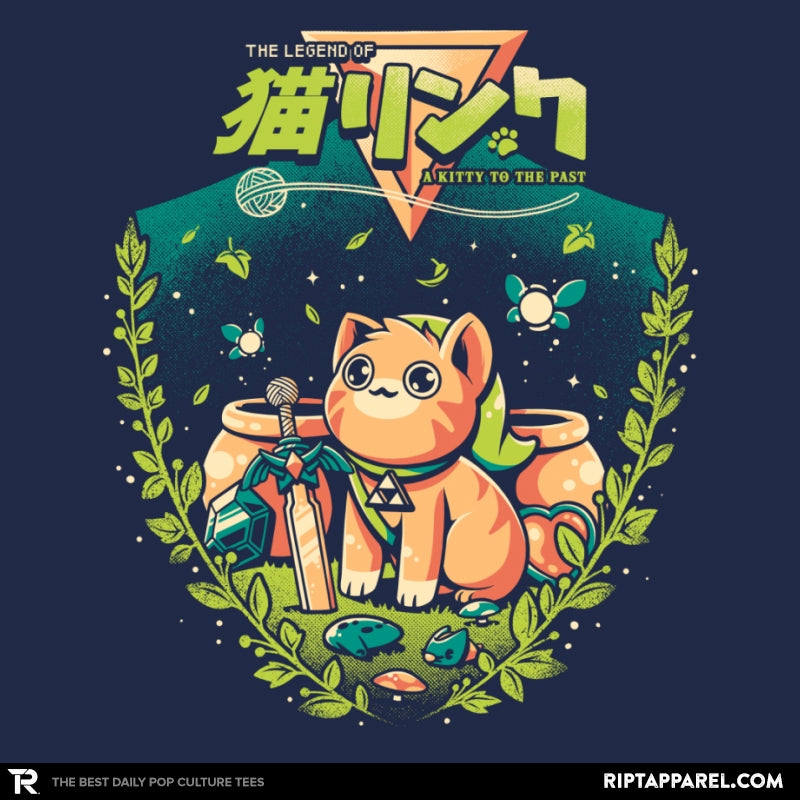 A Kitty to the Past - Collection Image - RIPT Apparel