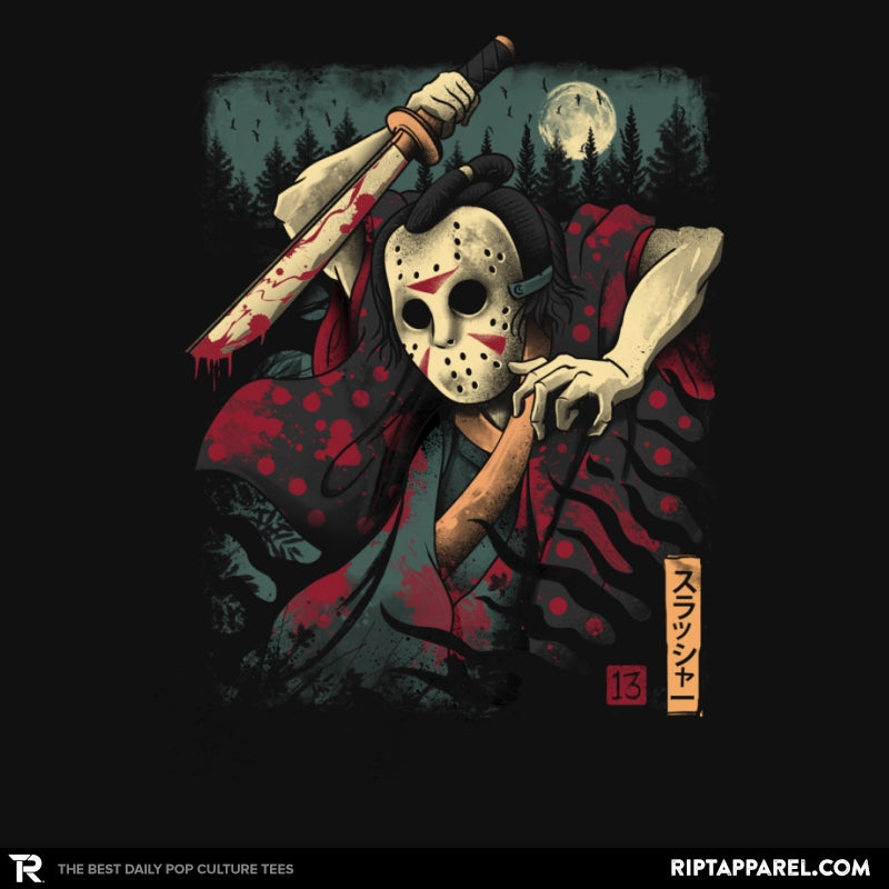 The Samurai Slasher - Collection Image - RIPT Apparel
