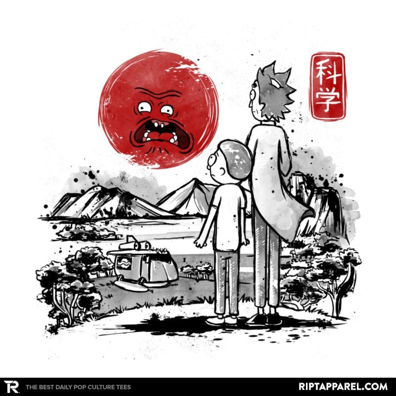 Screaming Red Sun - Collection Image - RIPT Apparel