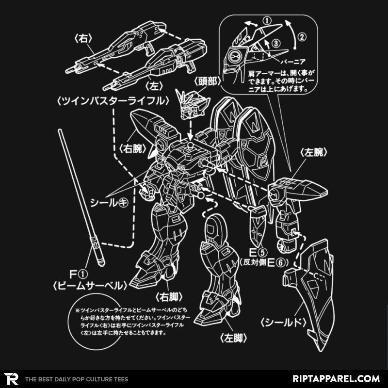 Modeling Skills Helpful Exclusive - Anime History Lesson - Collection Image - RIPT Apparel