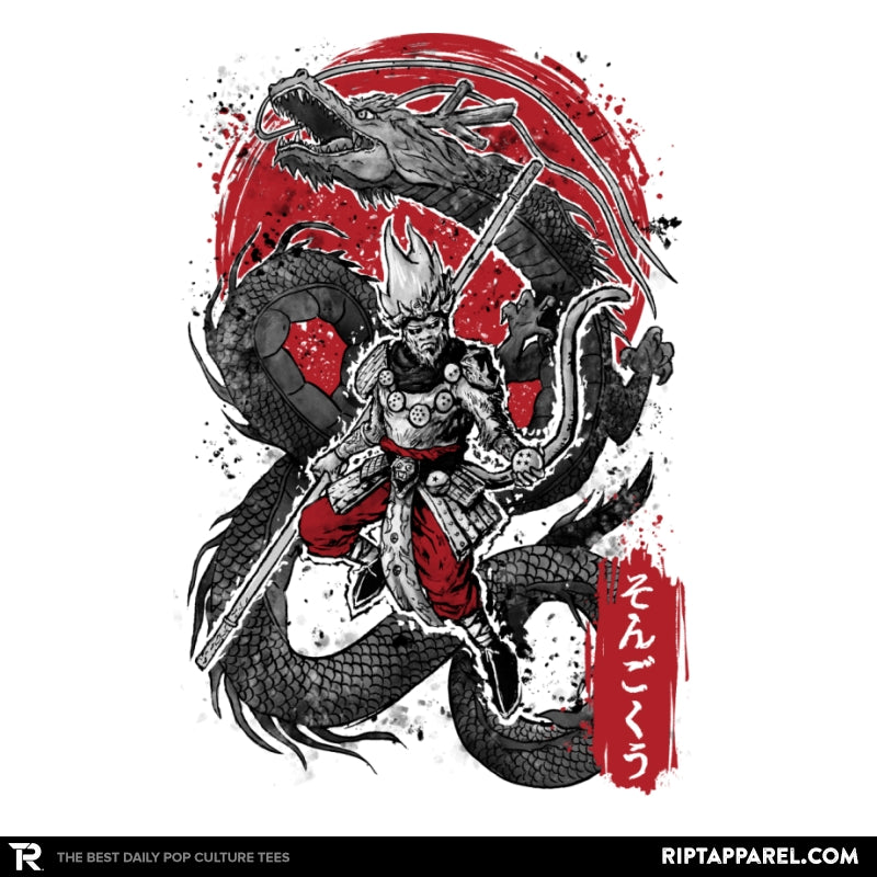 The Monkey King - Collection Image - RIPT Apparel