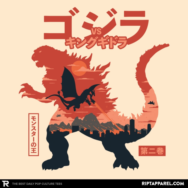 King of the Monsters Vol.2 - RIPT Apparel