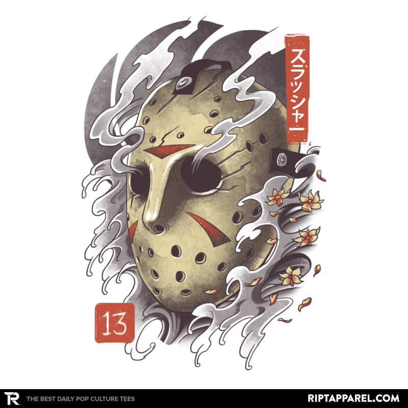 Oni Jason Mask - Collection Image - RIPT Apparel