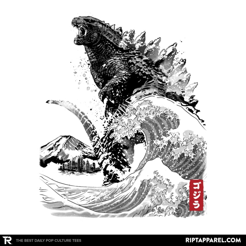 The Rise of Gojira - Collection Image - RIPT Apparel