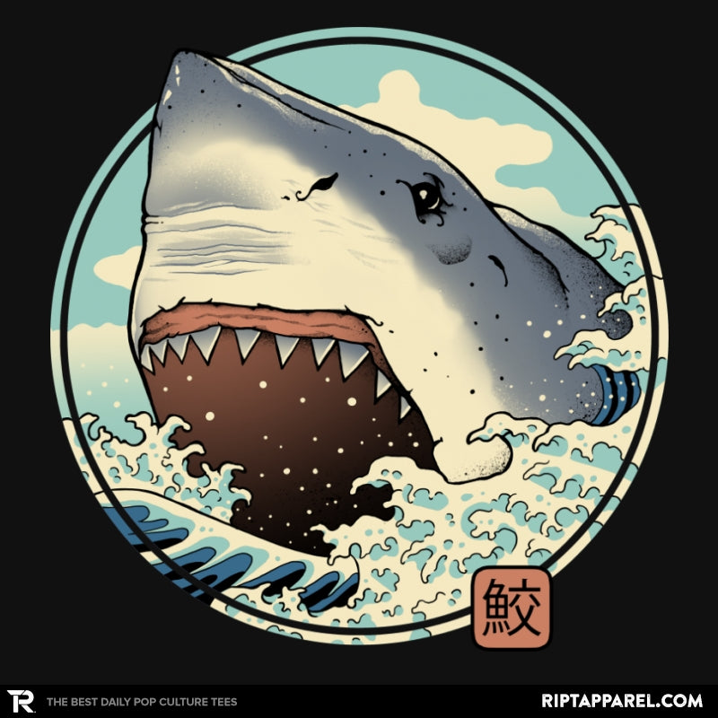 White Shark Attack! - Collection Image - RIPT Apparel