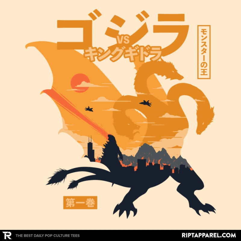 King of the Monsters Vol.1 - Collection Image - RIPT Apparel