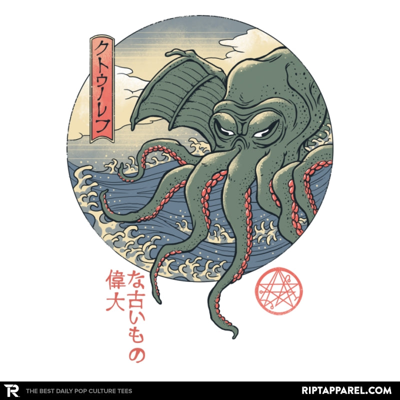 Cthulhu Ukiyo-e - Collection Image - RIPT Apparel