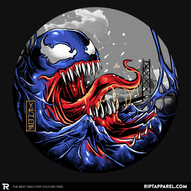 THE GREAT SYMBIOTES - Collection Image - RIPT Apparel