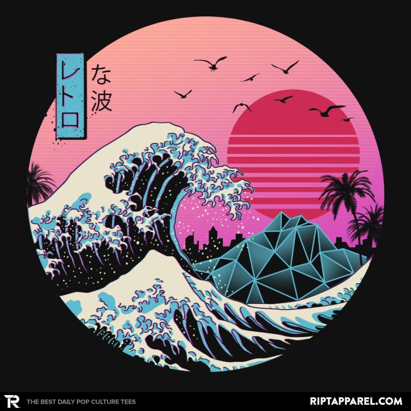 The Great Retro Wave - Mens