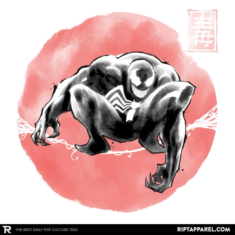 Ink Wash Symbiote - Collection Image - RIPT Apparel