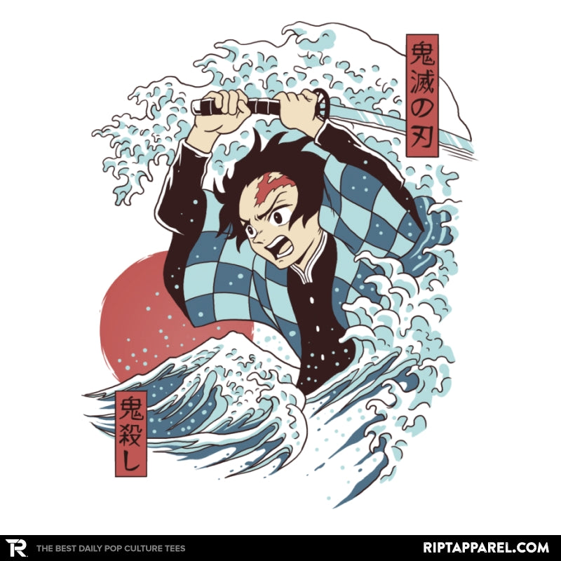 Demons Slayer Ukiyo E - Collection Image - RIPT Apparel