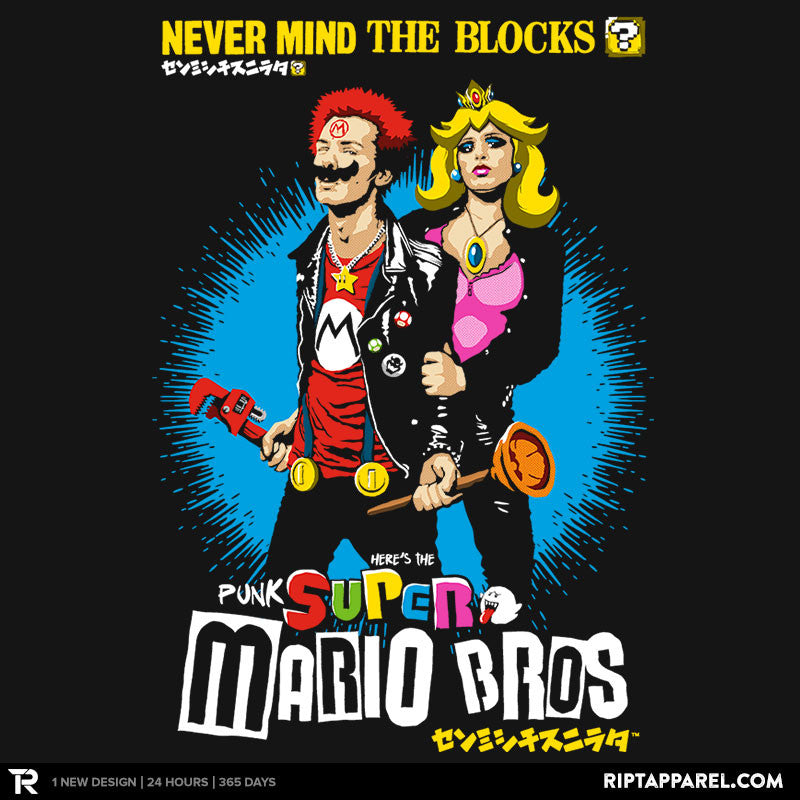 Nevermind The Blocks - RIPT Apparel