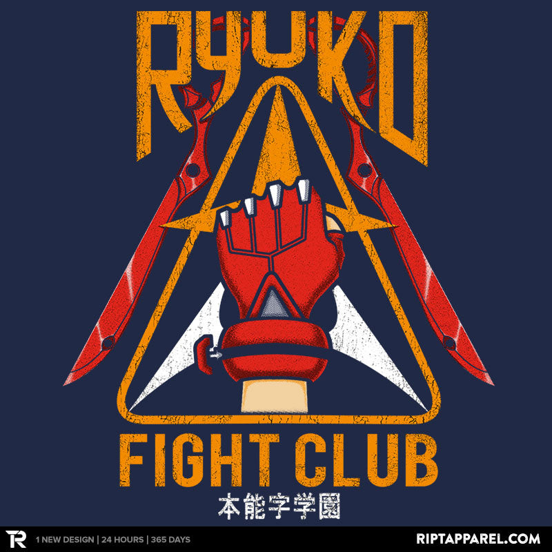 Ryuko Fight Club - RIPT Apparel