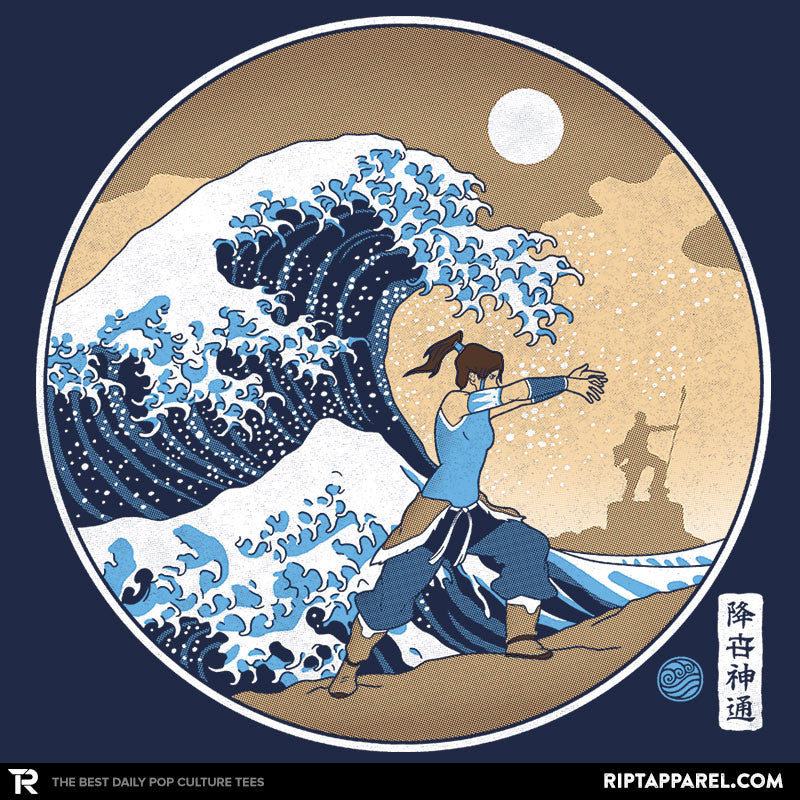 The Great Wave of Republic City - Collection Image - RIPT Apparel