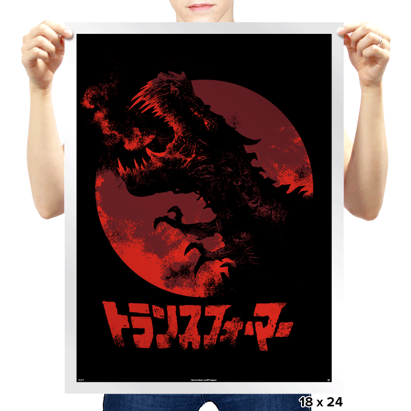 Roar of Extinction Exclusive - Prints - Posters - RIPT Apparel