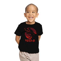 Roar of Extinction Exclusive - Youth - T-Shirts - RIPT Apparel