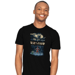 Attack on Goldar - Mens - T-Shirts - RIPT Apparel