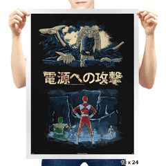 Attack on Goldar - Prints - Posters - RIPT Apparel