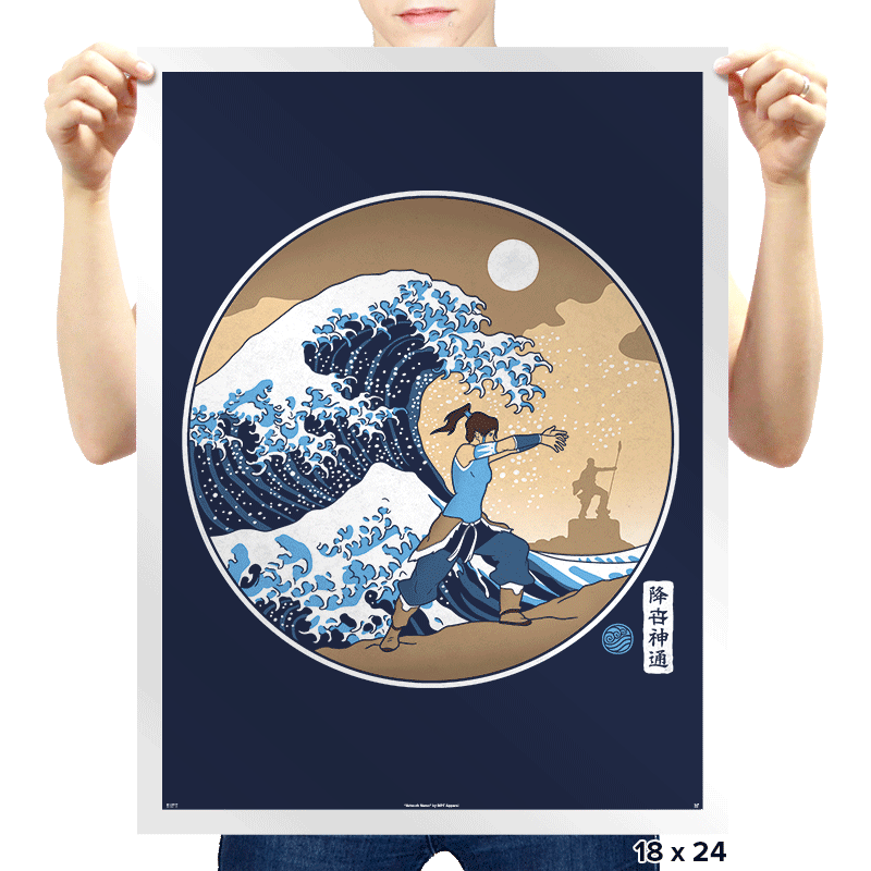 The Great Wave of Republic City - Prints - Posters - RIPT Apparel