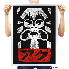 Obey AKU - Prints - Posters - RIPT Apparel