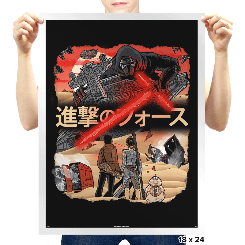 Attack on Jakku Exclusive - Prints - Posters - RIPT Apparel