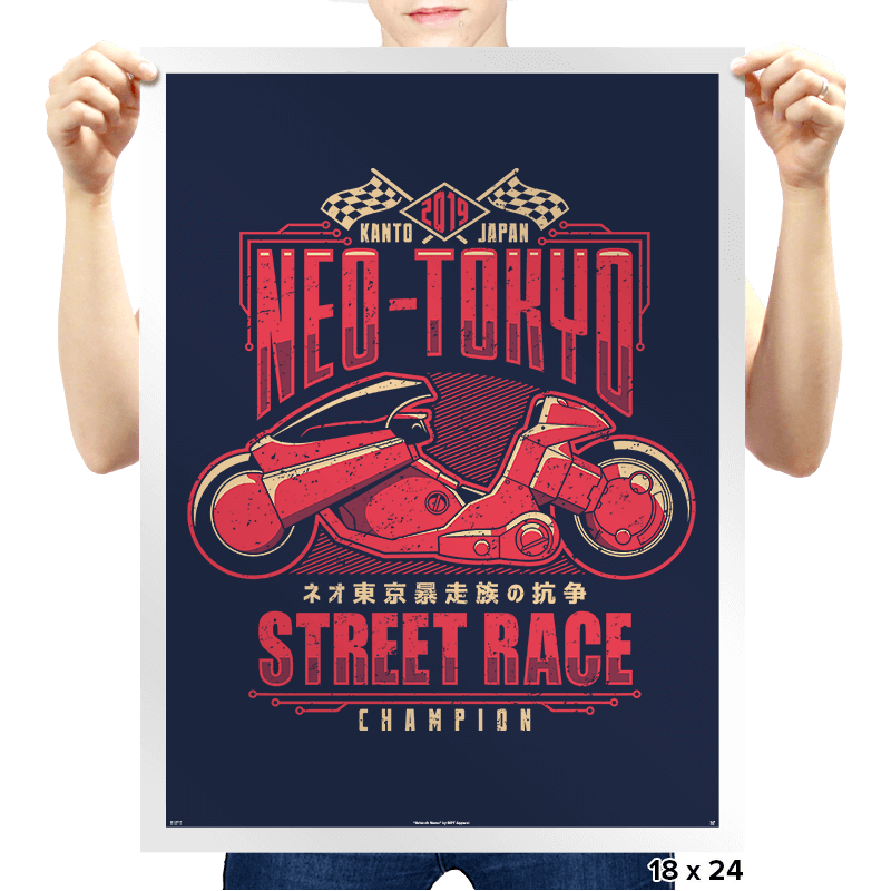 Neo Toyko Street Racing Champion - Prints - Posters - RIPT Apparel