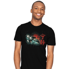 Leaf on the wind - Mens - T-Shirts - RIPT Apparel