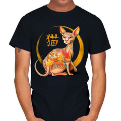 Yakuza Cat - Mens - T-Shirts - RIPT Apparel