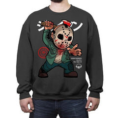 Is it Friday the 13th yet? - Best Seller - Crew Neck Sweatshirt - Crew Neck Sweatshirt - RIPT Apparel