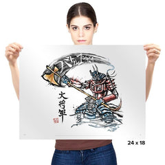 Shogun Prime - Prints - Posters - RIPT Apparel