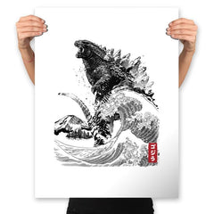 The Rise of Gojira - Prints - Posters - RIPT Apparel