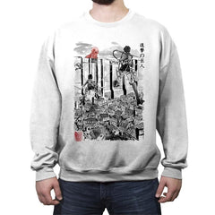 Flying for Humanity - Crew Neck Sweatshirt - Crew Neck Sweatshirt - RIPT Apparel