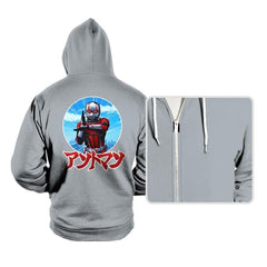 Ultra Ant - Hoodies - Hoodies - RIPT Apparel