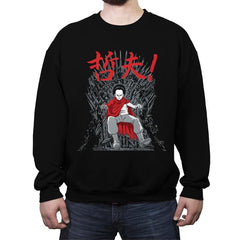 Neo King - Crew Neck Sweatshirt - Crew Neck Sweatshirt - RIPT Apparel