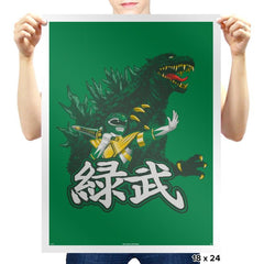 Green Warrior - Prints - Posters - RIPT Apparel