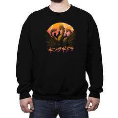 Rad Gravity Beams - Crew Neck Sweatshirt - Crew Neck Sweatshirt - RIPT Apparel