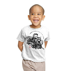 Super Soldier-e - Youth - T-Shirts - RIPT Apparel