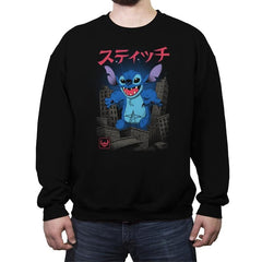 Kaiju 626 - Crew Neck Sweatshirt - Crew Neck Sweatshirt - RIPT Apparel
